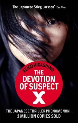 devotion-of-suspect-x